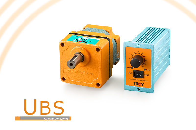 UBS- DC brushless motor