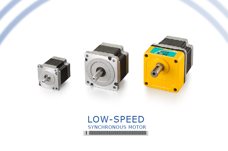 Low-speed Synchronous Motor