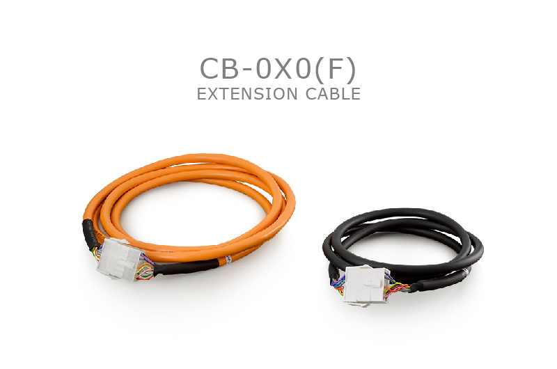Extension Cable-CB-0X0(F)